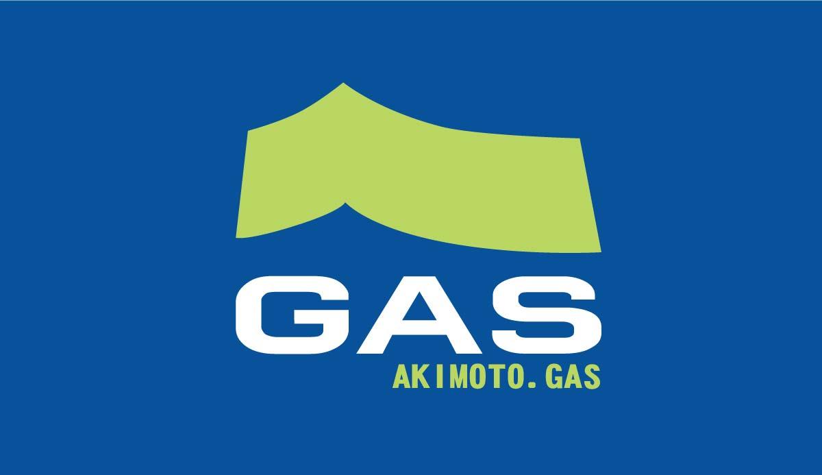 秋元液化ガス株式会社